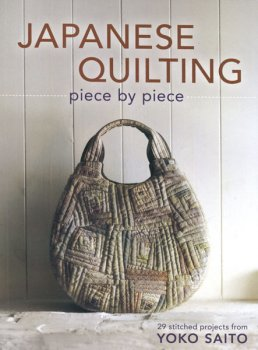 Buch - Japanese Quilting
